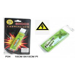 CHEWING GUM ELECTRONIQUE